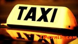 Данъкът за такситата в Перник ще е 300 лв. 10_1477810037