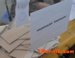 Референдумът на Слави Трифонов влиза за обсъждане в парламента 11_1478581415