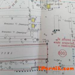 Община Перник обяви търг за пет мобилни дървени къщи 11_1479187638