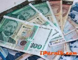 Богатството на българите е намаляло с 2 млрд. долара през последната година 11_1479880225