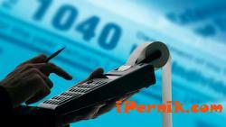 Плащанията в брой остават до 10 хил. лв. 11_1479905080