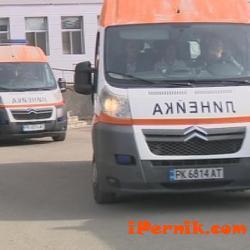 Жена завежда спешната помощ в Перник 12_1481361816
