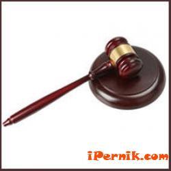 Съдят криминално проявен за притежание на наркотици 12_1481691305