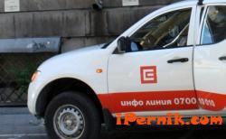 Планирани прекъсвания на електрозахранването на територията на Пернишка област, обслужвана от ЧЕЗ, за периода 19-23 декември 2016 г. 12_1481980686