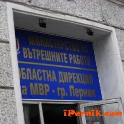 Полицията в Перник ще дава допълнителни дежурства по празниците 12_1482301154
