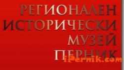 Направиха изложба в Регионалния исторически музей 12_1482739368