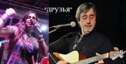 Руска Вечер В Перник! 02_1485977203