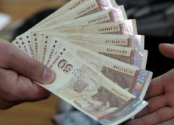 Възрастен перничанин е измамен със сумата от 500 лева 03_1490786479
