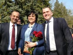 Корнелия Нинова и Любомир Бонев поздравиха перничани за празника на града 10_1508597545
