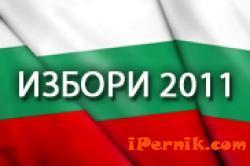 Обобщена информация за изборите в Област Перник