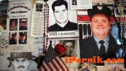 Перник снимка: за хората и събитията - 11 септември