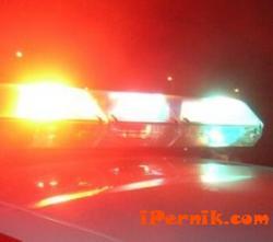 Перник: полицейска лампа