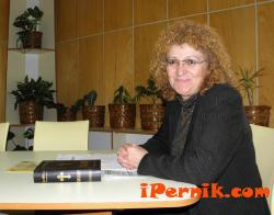Новини за Перник от iPernik