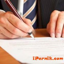 Покупко-Продажба на Бизнес-Изкупуване и Прехвърляне на Фирми 06_1465622353
