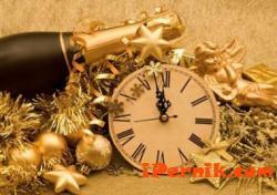 ПРОМОЦИЯ ЗА НОВА ГОДИНА 2013 в хотел Зора 3* ВЕЛИНГРАД последни места