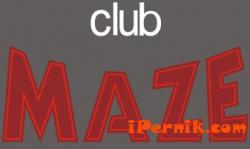 HALLOWEEN PARTY - 31.10.13г. - club MAZE