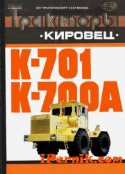 техническа документация на СД книга трактори комбайни 12_1451561566