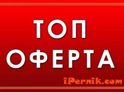 Изкупуване-Продажба Фирми АД ЕАД ЕООД ООД 03_1458632520