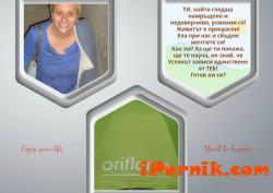 http:/krasivi-s-oriflame.weebly.com/bog