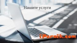 Изкупуване и Прехвърляне на фирми със задължения 03_1459245581