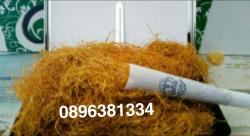 Продавам нарязан тютюн Златна Вирджиния 12_1544016907