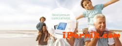 """Промоция на уреди за здраве и красота """"Medisana"""" от 01 до 14 февруари в WebMagazin 02_1454398527"""