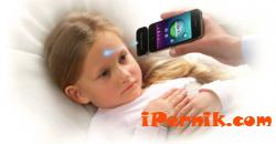 """Промоция на уреди за здраве и красота """"Medisana"""" за месец април в WebMagazin"""