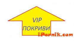Ремонт на покриви 12_1481471142