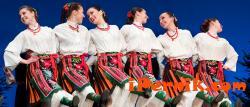 Билети за Концерт на Национален фолклорен ансамбъл