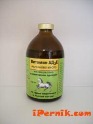 тривитаминол с арганово масло 1483434589