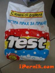 Test 1363774276