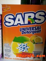 Sars 1363774864