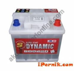Акумулатор 12/44 Monbat DYNAMIC 1364206962