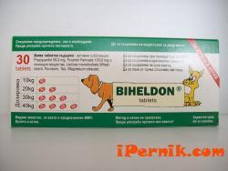БИХЕЛДОН противопаразитни таблетки за кучета и котки