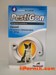 пестигон за кучета от 10 до 20 кг