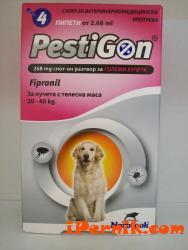 пестигон за кучета от 20 до 40 кг