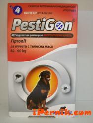 пестигон за кучета от 40 до 60 кг