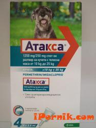 атакса пипети за кучета от 10 до 25 кг 1482512270