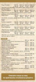 РЕСТОРАНТ КАЗАБЛАНКА ОБЕДНО МЕНЮ /Понеделник 15.12.2014г 12_1418631269