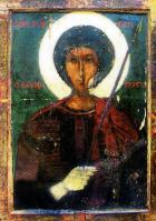 Аврийската чудотворна икона на Св. Георги Победоносец от XII-XIII в.