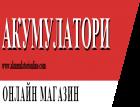 АКУМУЛАТОРИ - БЕЗ ПОЧИВЕН ДЕН! 10_1444216295
